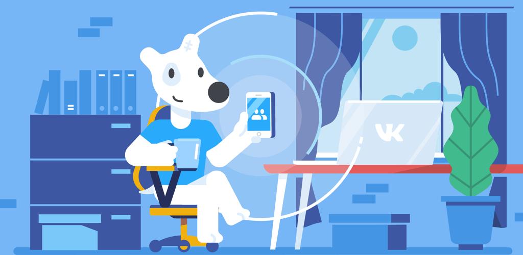 Раздел «Желания» ВКонтакте - что это и как работает