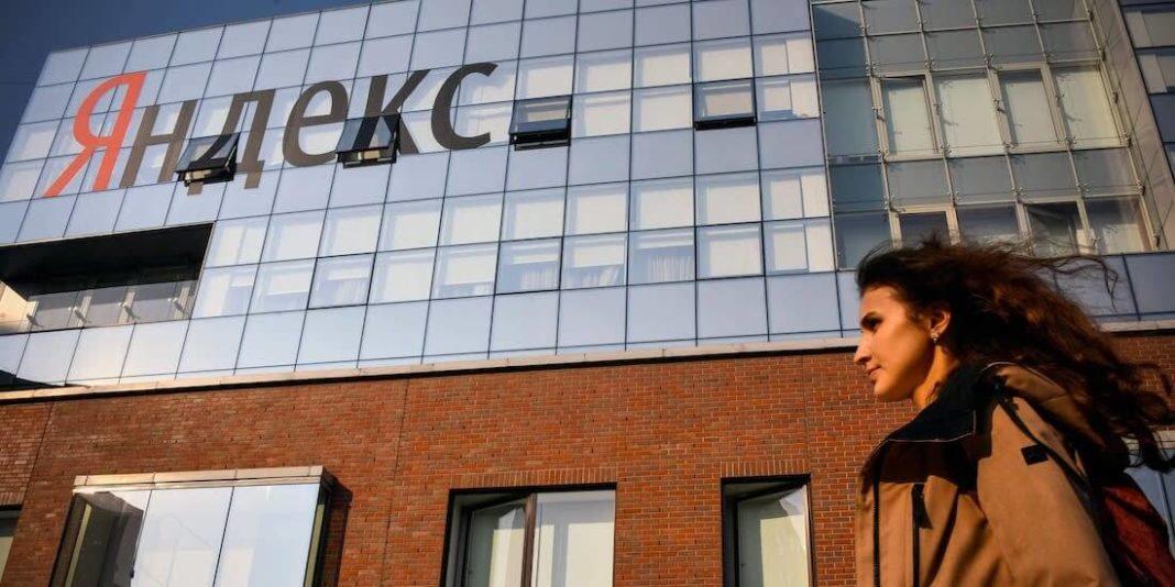 Статус подключения элементов поисковой выдачи в Яндекс.Вебмастер