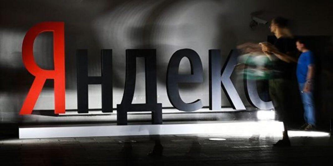 В Яндекс.Вебмастере теперь можно сортировать отзывы на сайт или компанию