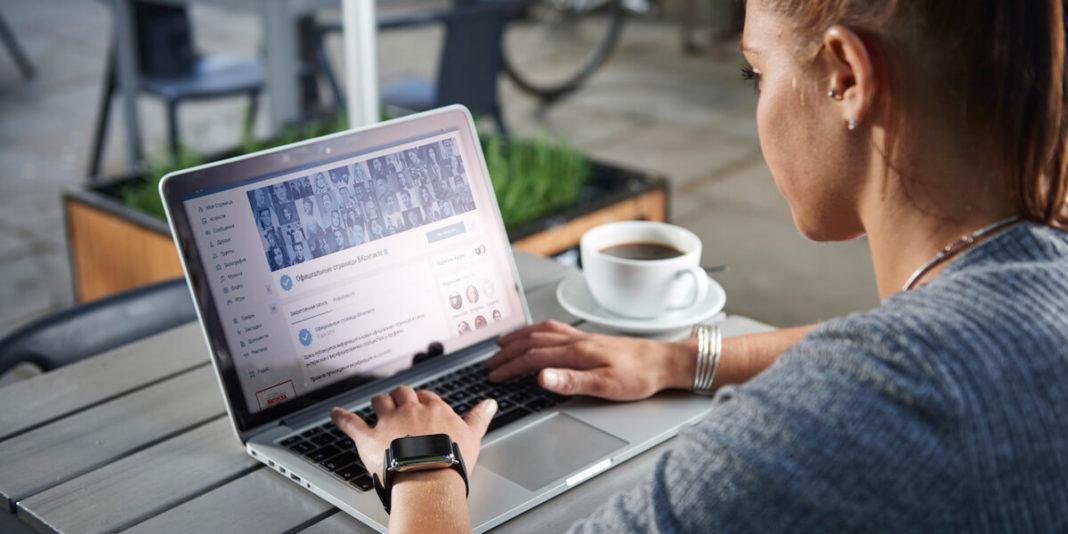 Главным блоком в сообществе ВКонтакте теперь можно выбрать «Ближайшие мероприятия»