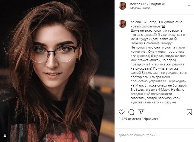 Ведение аккаунта фотографа в Инстаграм