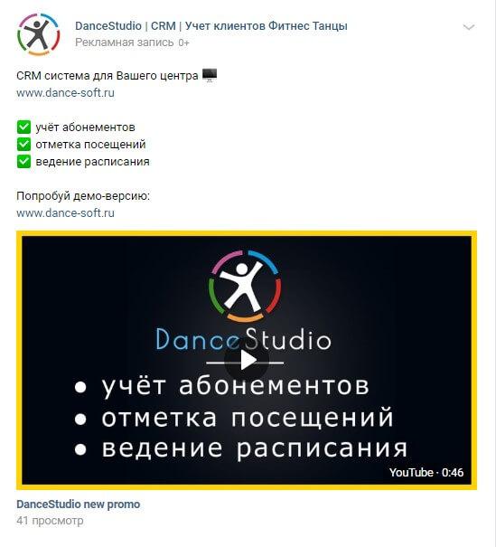 Основные правила таргетированной рекламы ВКонтакте