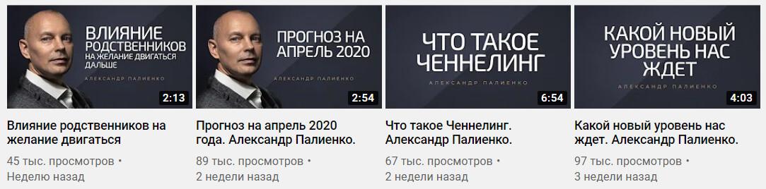 Как привлечь миллион подписчиков на ютуб-канал
