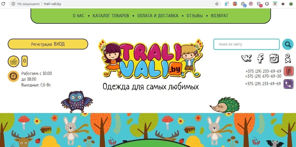 Название для детского интернет-магазина