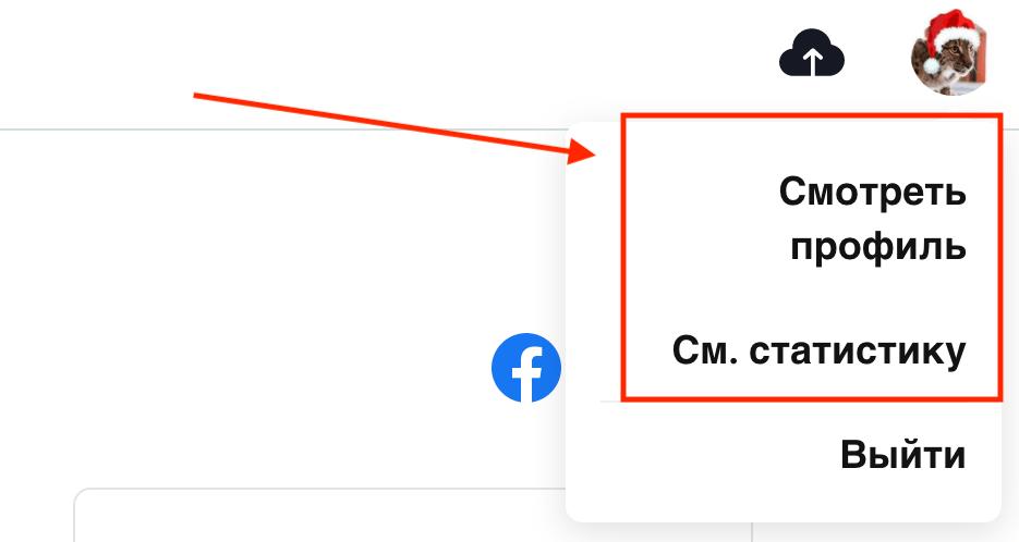 Как отредактировать профиль в Тик-Ток с ПК