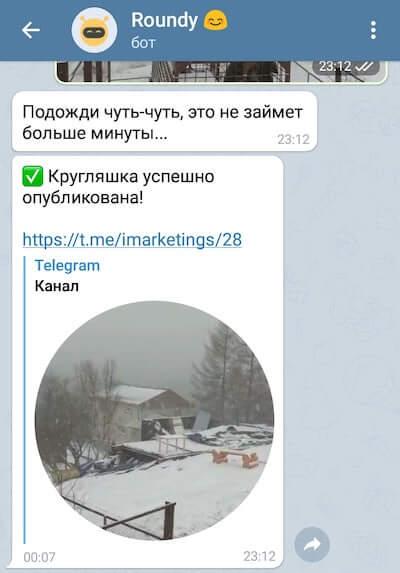 Как сделать круглое видео из обычного в Телеграм