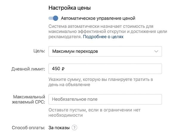 Максимум переходов ВКонтакте