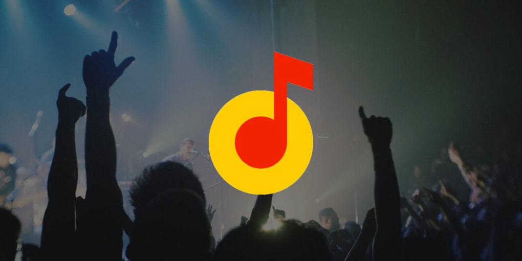Монетизация аудиоконтента на сайтах Рекламной сети Яндекса