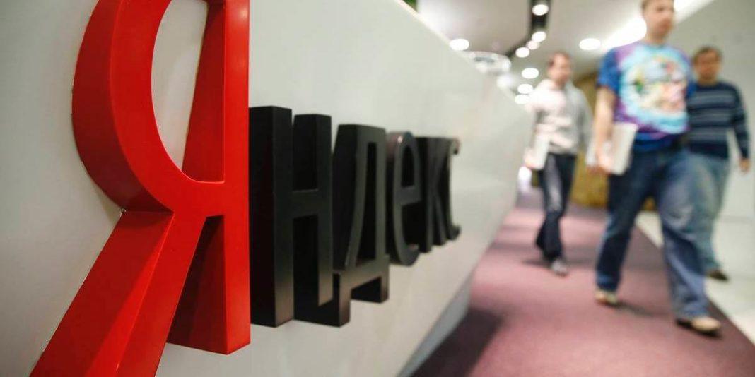 Расширенная статистика сайтов в Яндекс.Вебмастер