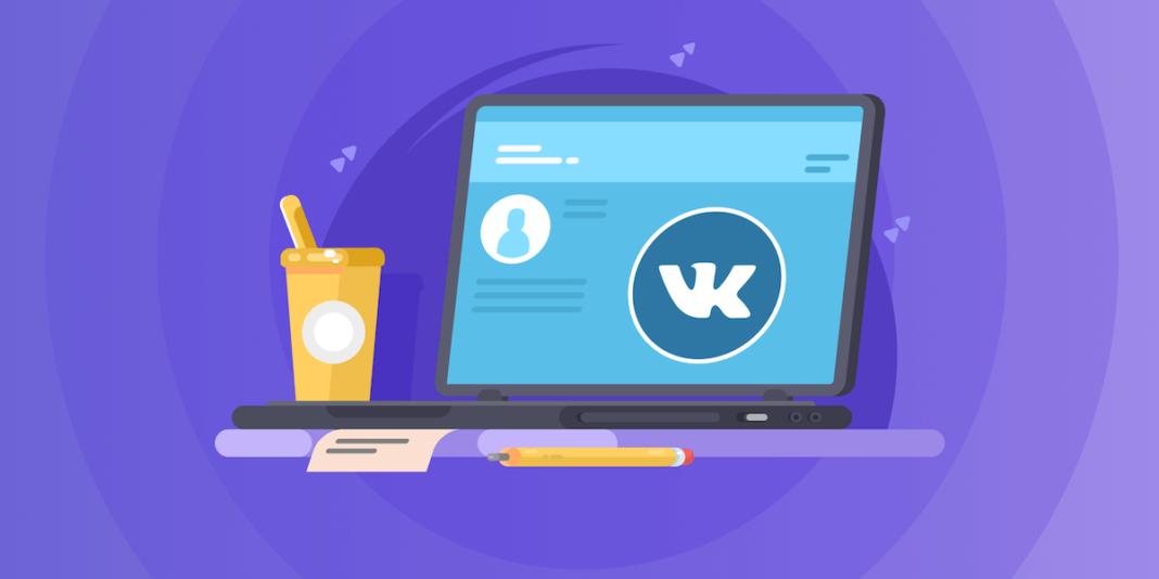 Как сделать рекламу личной страницы ВКонтакте