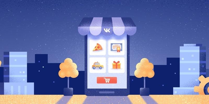 Как настроить рекламу мини-приложений ВКонтакте