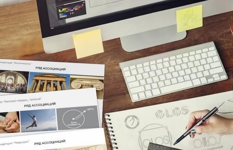 Создание и разработка брендбука