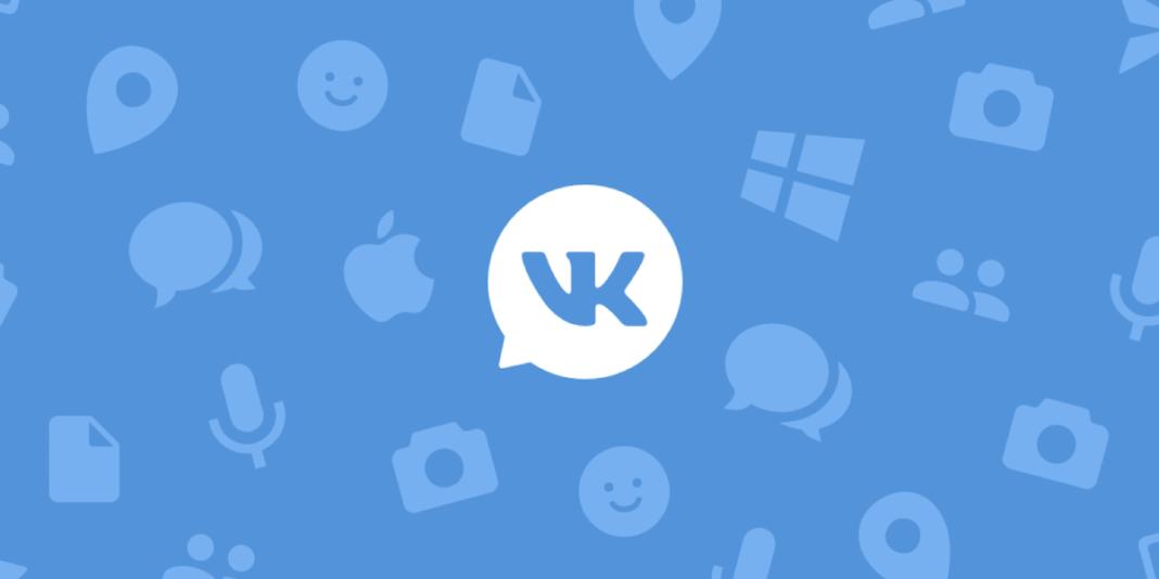 «ВКонтакте» тестирует групповые видеозвонки в мессенджере