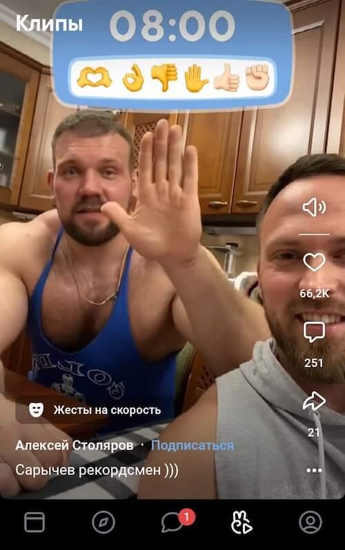 Можно ли снять свой клип ВКонтакте
