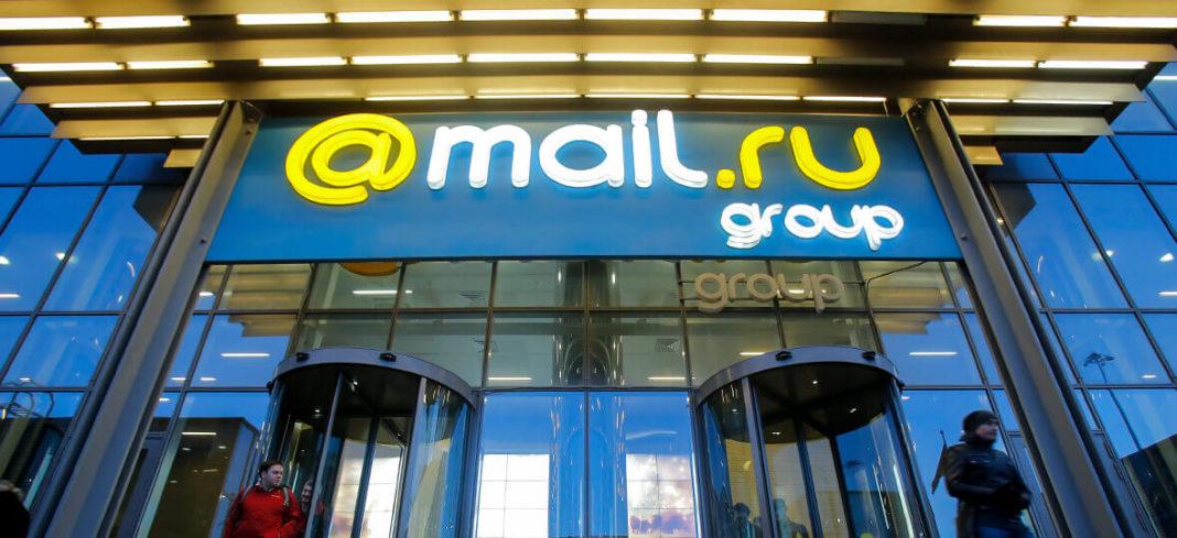 Mail.ru Group расширила инструменты атрибуции рекламных кампаний в myTarget