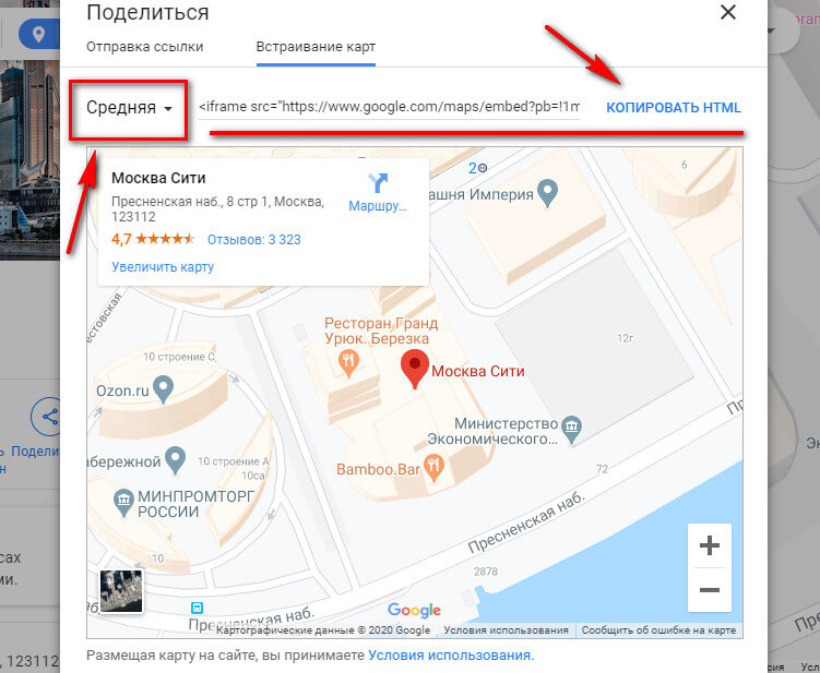html-код гугл карты
