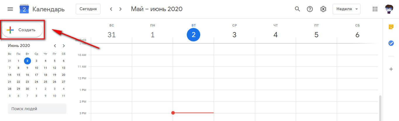 Как добавить карточку с заданием к календарю