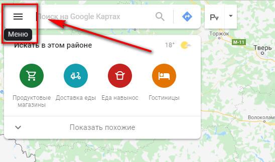 Как сделать Google Карту