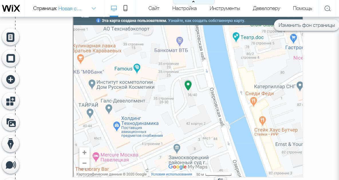Гугл карта на сайте