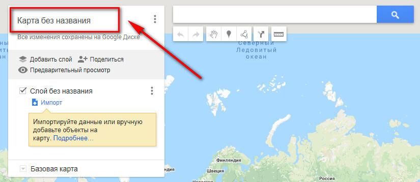 Карта без названия