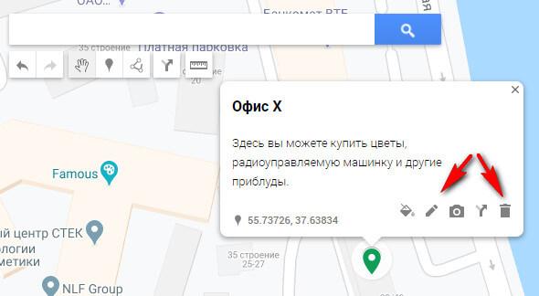 Как удалить точку на гугл карте