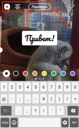 Как изменить шрифт надписи в клипе