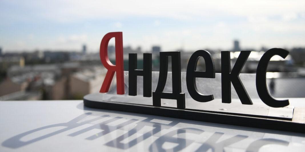 Яндекс анонсировал осенние обновления Турбо-страниц
