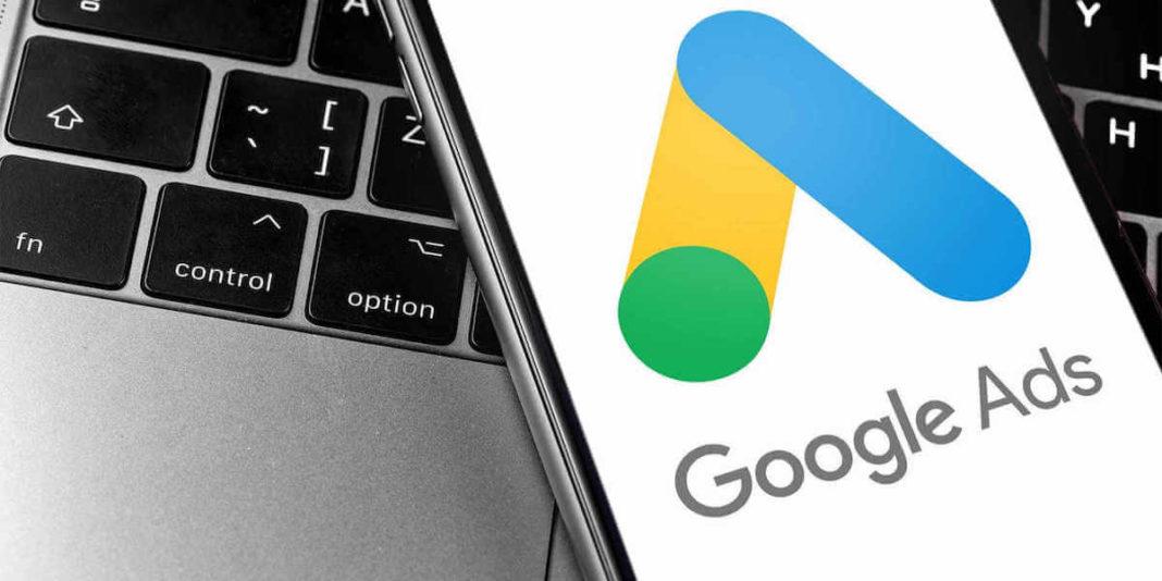 Новые возможности умных кампаний Google Ads