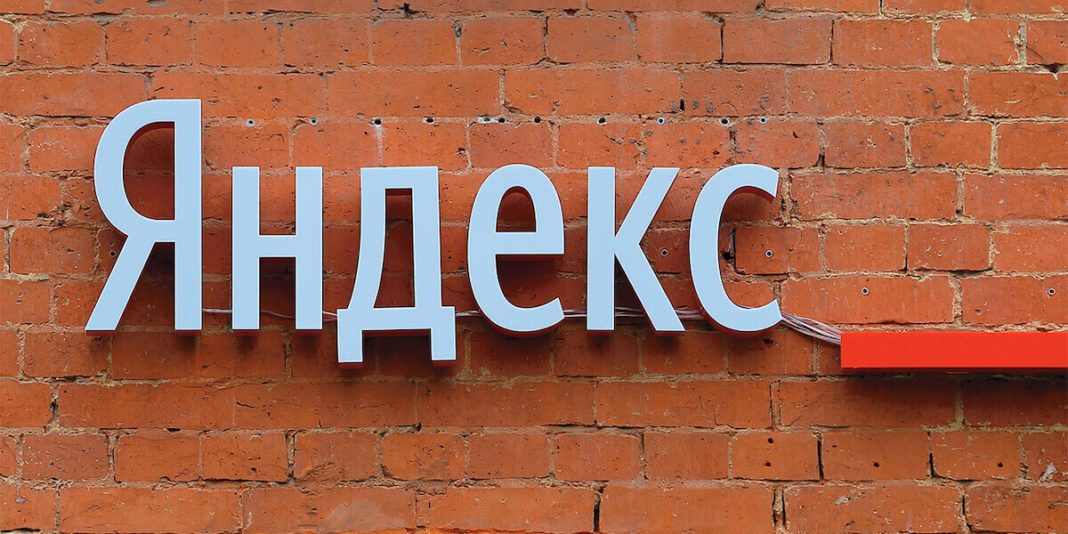 Бесплатная аналитика звонков в Яндекс.Директ