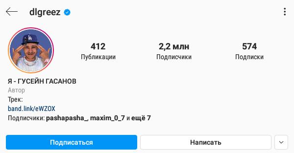 Аватар для блогера
