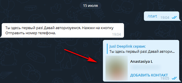 Ссылка для Инстаграм через Телеграм