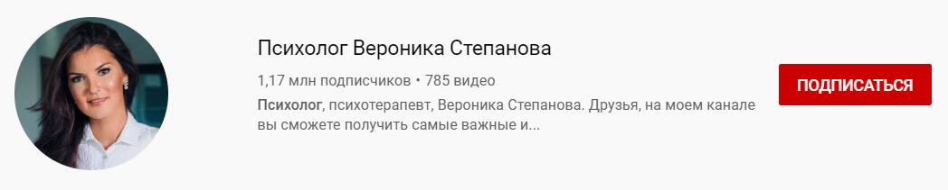Название канала эксперта