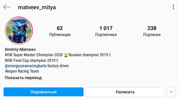 Чемпион по гонкам на мотоцикле