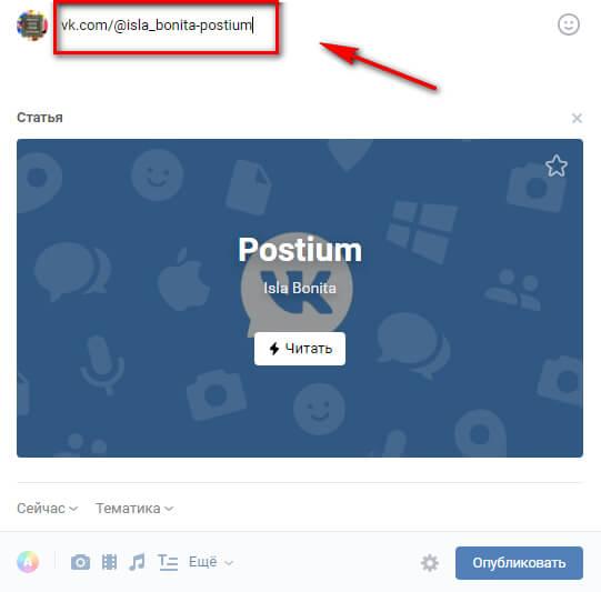 Ссылка на статью ВКонтакте
