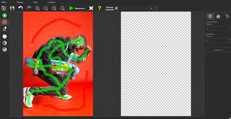 Как сделать фото в кружке с эффектом 3D