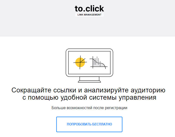 To.click