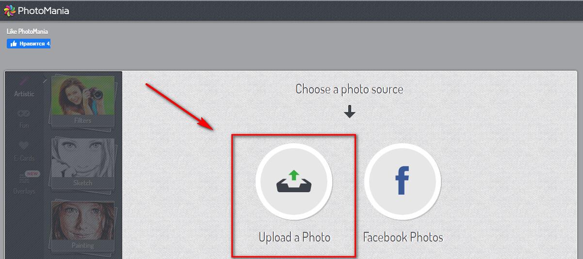 Как сделать для Инстаграм аватарку в кружке