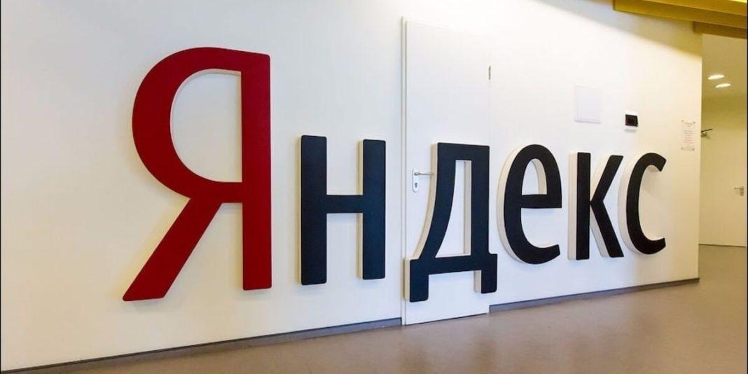 Новые возможности интерфейса Яндекс.Директ
