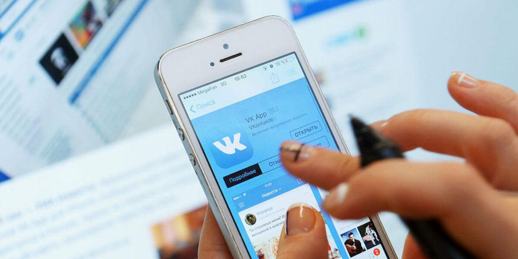 ВКонтакте представил раздел «Покупки» в мобильном приложении