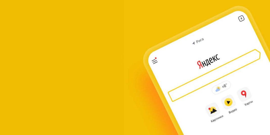 Автотаргетинг заменит «Дополнительные релевантные фразы» в Яндекс.Директ