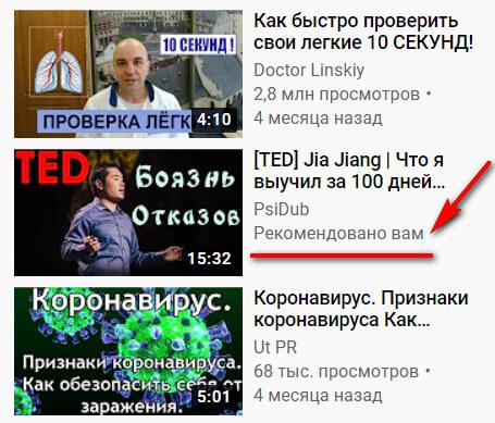 Похожие видео на Ютубе