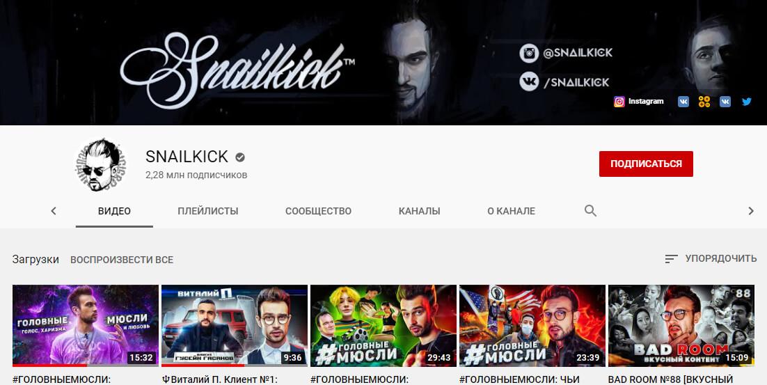 С чего начать свой Ютуб-канал