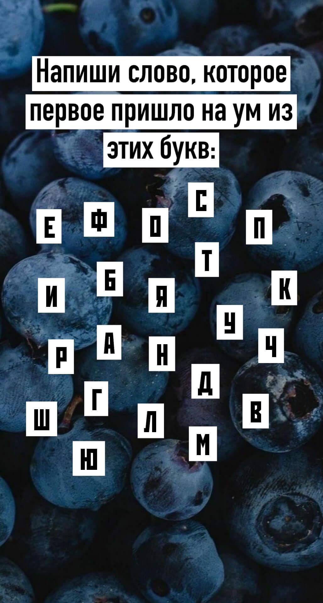 Примеры игр для историй ВКонтакте