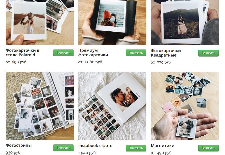 Сувениры с фотографиями из Инстаграм