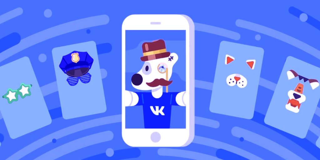Идеи для историй ВКонтакте: +31 идея для сторис