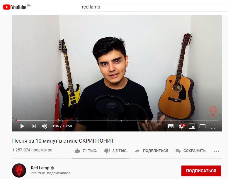 На что снимать видео для Ютуб-канала