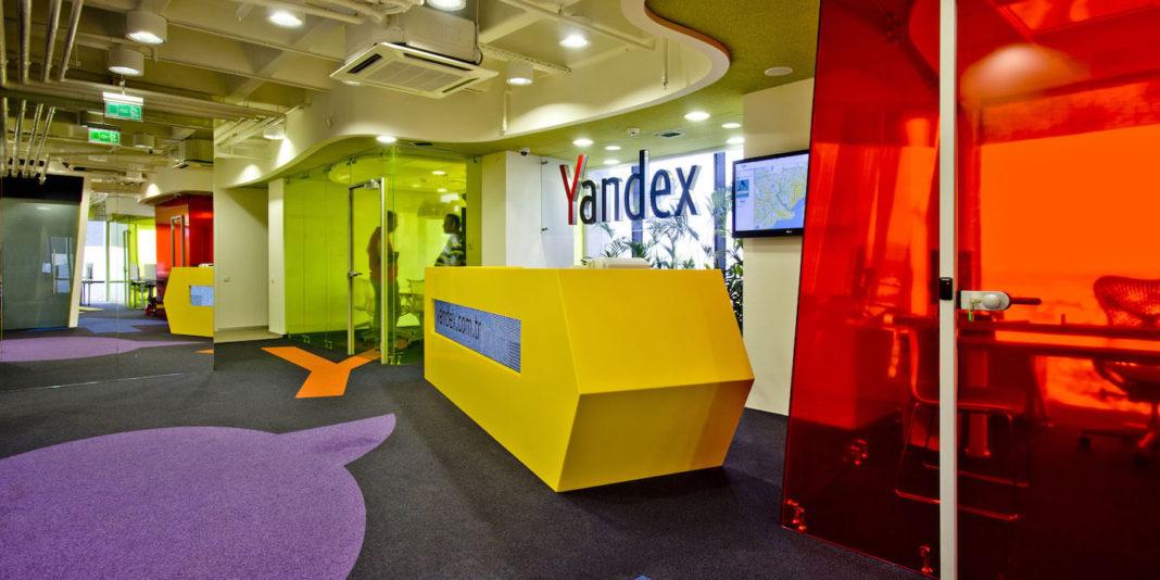 Интеграции в Яндекс.Метрике: что это, как подключить
