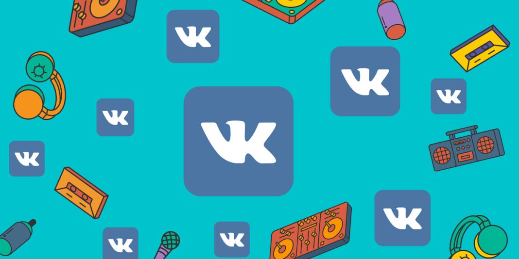 Маркет ВКонтакте: что это, как добавить товар, сделать заказ