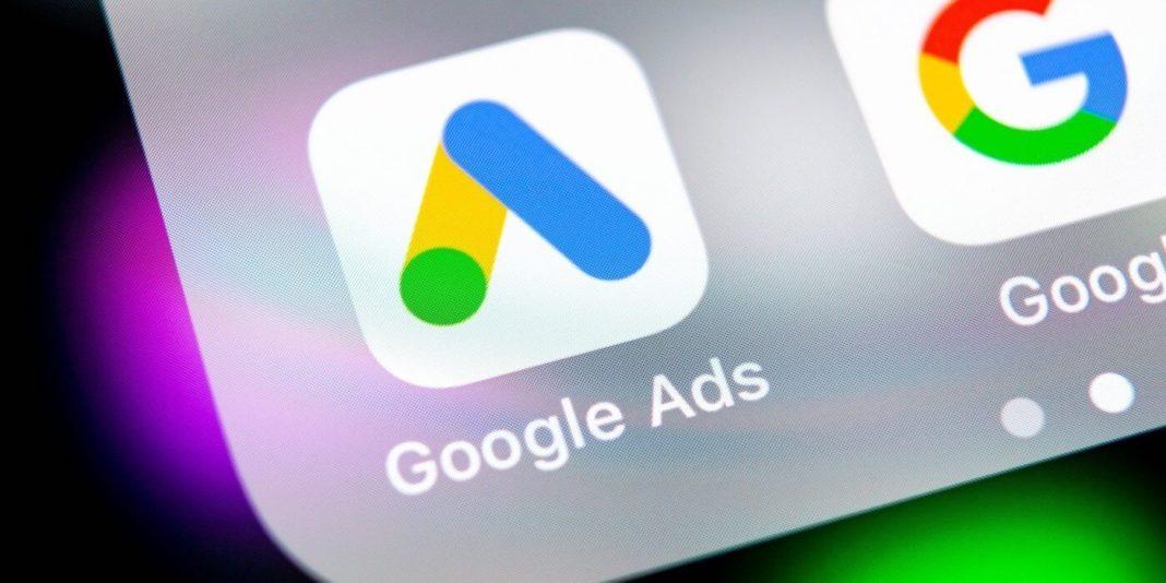 Планировщик результатов для торговых и умных кампаний в Гугл Рекламе