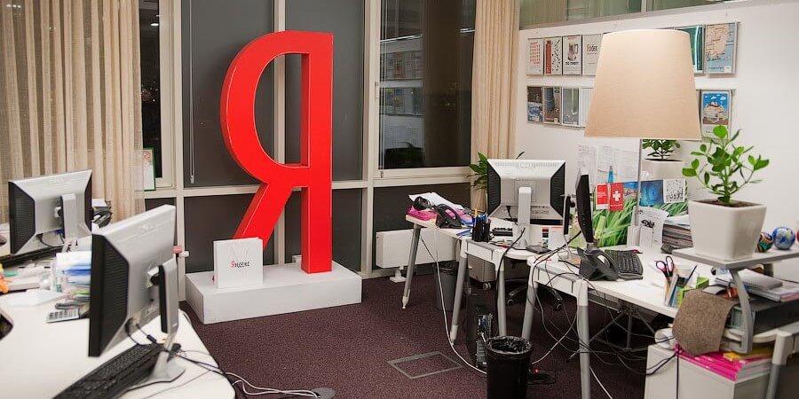 Как стать самозанятым партнёром Рекламной сети Яндекса